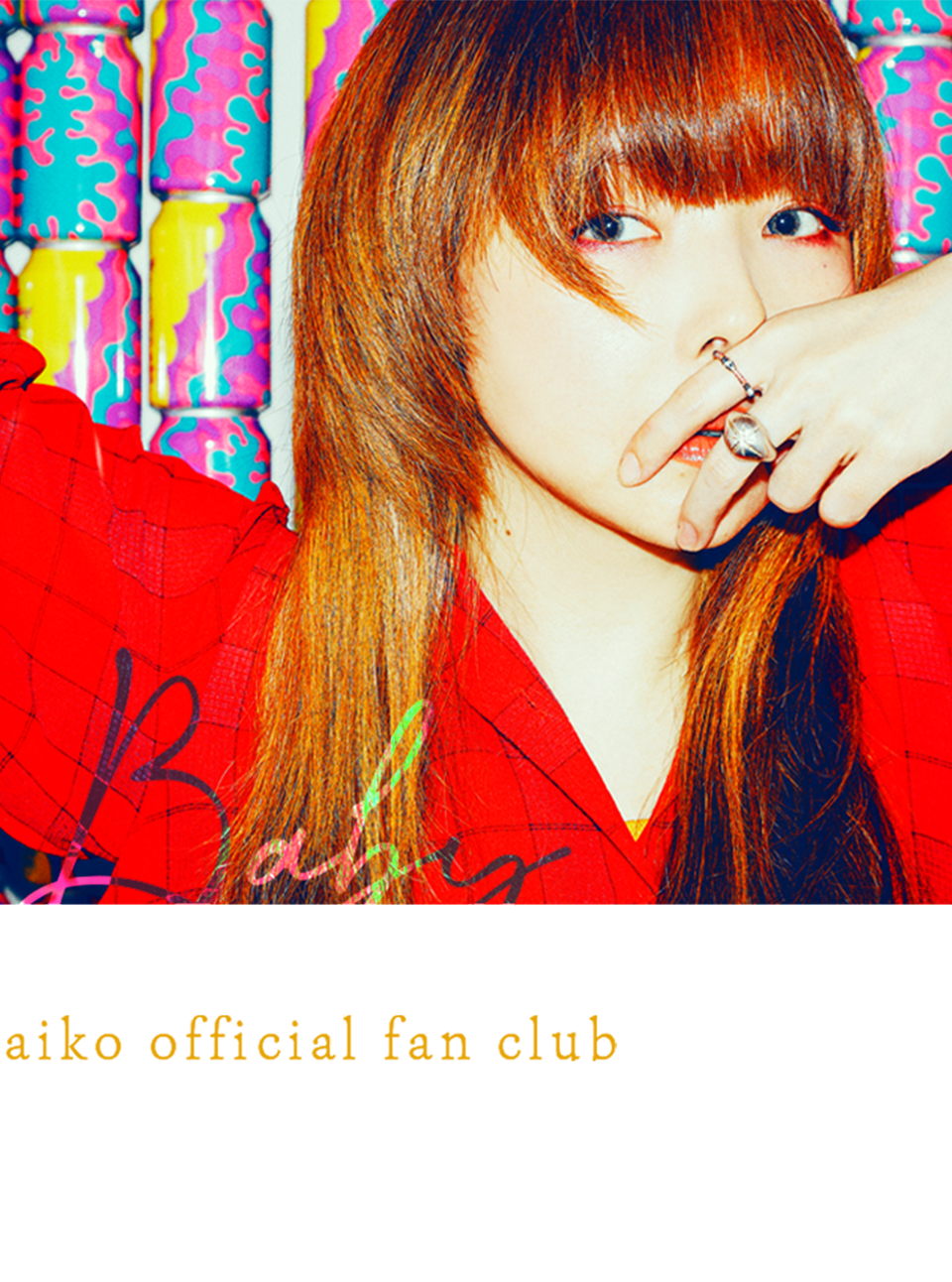 aiko Official fan club 'BABY PEENATS'